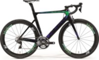 Merida Reacto Limited Edition 28 2018